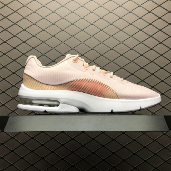 Nike Air Max Advantage 2 Particle Pink White Trainers For Women